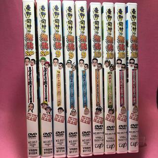 旅猿 DVD 9枚セット(お笑い/バラエティ)