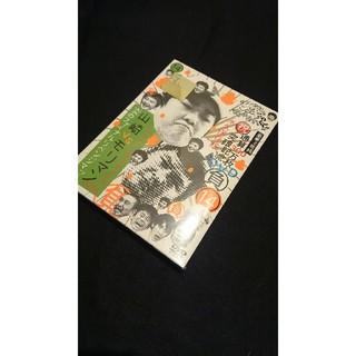 ダウンタウンのガキの使いやあらへんで!!(祝)通算300万枚突破記念DVD 永久(お笑い/バラエティ)