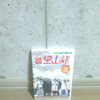 『Hello! Projectが行く! ナルチカ 日帰り里山旅2019』DVD(お笑い/バラエティ)