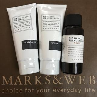 MARKS&WEB - マークスアンドウェブ  ハンドクリーム&サンプロテクト&ボディーソープ
