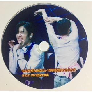 トウホウシンキ(東方神起)の東方神起 デビュー15周年記念ファンミーティング FANCAM DVD(ミュージック)