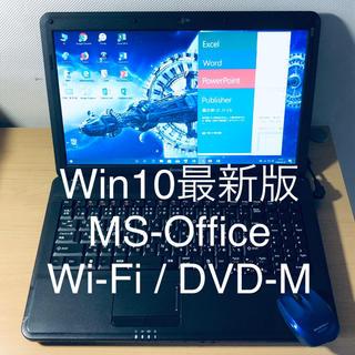Win10最新版+Office■レノボPC■WiFi+DVDマルチ(ノートPC)