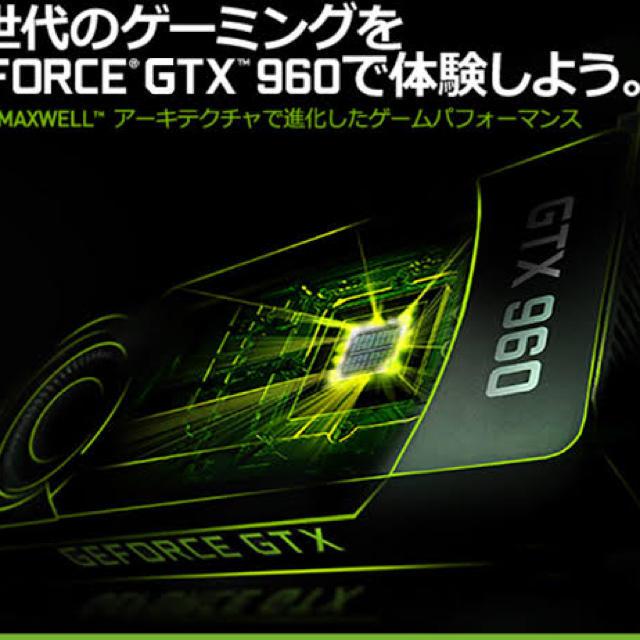 gtx960 2ギガ 中古 スマホ/家電/カメラのPC/タブレット(PCパーツ)の商品写真