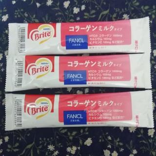 ネスレ(Nestle)のネスレブライト コラーゲンミルク(コラーゲン)