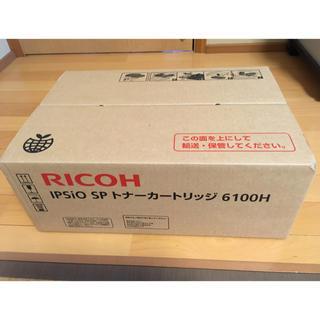 リコー(RICOH)のpug様専用※トナーカートリッジ(PC周辺機器)