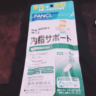 FANCL - 内脂サポート15日