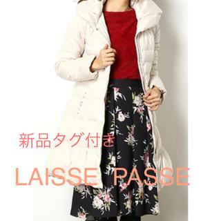 レッセパッセ(LAISSE PASSE)のレッセパッセ ダウン(ダウンコート)