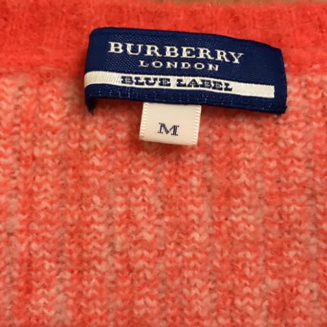 BURBERRY(バーバリー)のバーバリー 新品未使用🌹プルオーバー  ニット レディースのトップス(ニット/セーター)の商品写真