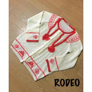 ロデオクラウンズ(RODEO CROWNS)の美品!ロデオのニットカーディガン!(カーディガン)