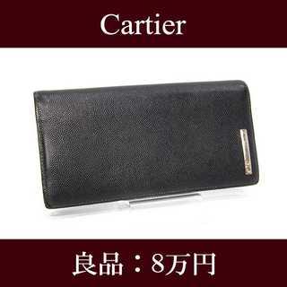 カルティエ(Cartier)の【限界価格・送料無料・良品】カルティエ・二つ折り財布(サントスドゥ・H030)(長財布)