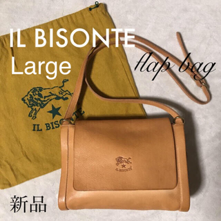 IL BISONTE - レア✱イルビゾンテ✱フラップ ポシェット レザー バッグ 大✱ヌメ ナチュラル