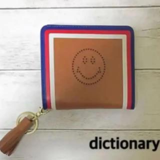 dictionary - ディクショナリー スマイル二つ折り財布