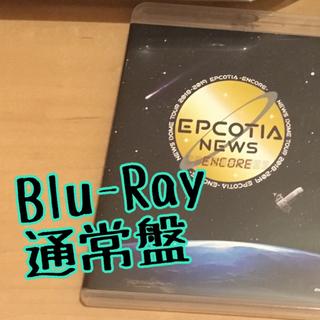 NEWS - EPCOTIA ENCORE 通常盤