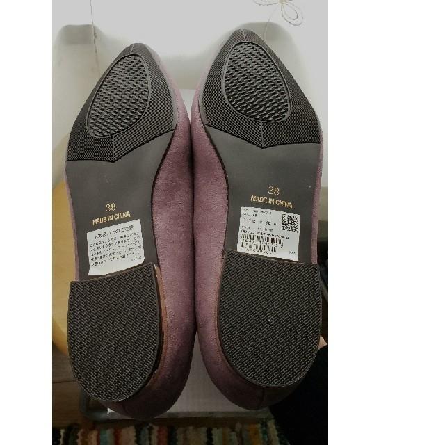 Rope' Picnic(ロペピクニック)の【新品未使用】ロペピクニック メタルヒールパンプス レディースの靴/シューズ(ハイヒール/パンプス)の商品写真