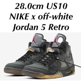 NIKE - OFF-WHITE × NIKE AIR JORDAN 5 RETRO US10