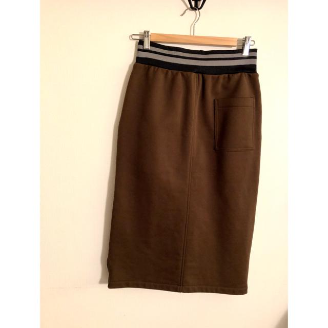 mame(マメ)のお値下げ⭐️Ujoh ⭐️  ジップスカート レディースのスカート(ひざ丈スカート)の商品写真
