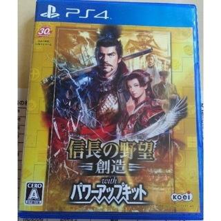 PlayStation4 - 信長の野望 創造
