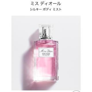 クリスチャンディオール(Christian Dior)のミスディオール ボディミスト 100ml(ボディローション/ミルク)