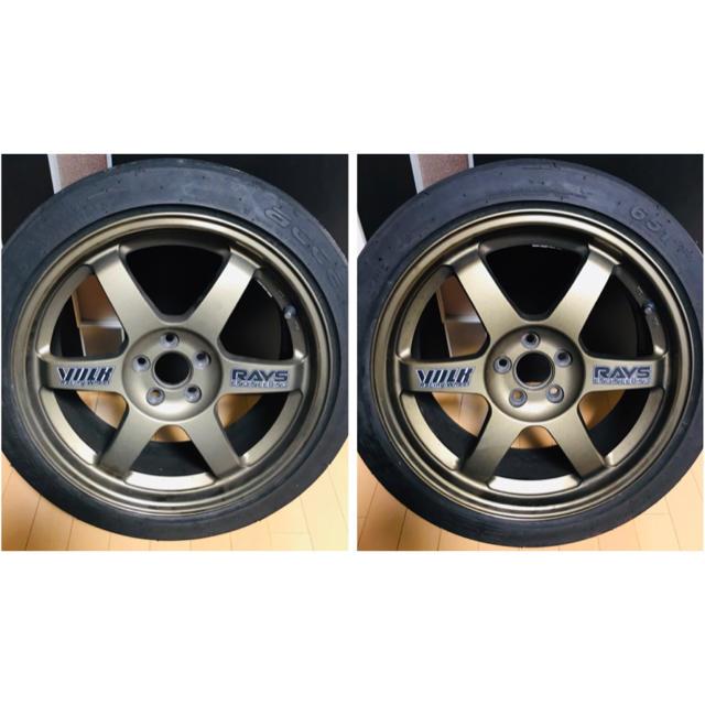 最終日!美品廃盤 RAYS VOLK RACING TE37 自動車/バイクの自動車(タイヤ・ホイールセット)の商品写真