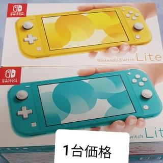 ニンテンドースイッチ(Nintendo Switch)のSwitch lite イエロー(携帯用ゲーム機本体)