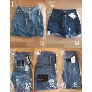 エモダ(EMODA)のエモダ ジーンズ スカート ショートパンツ 5点セット(デニム/ジーンズ)