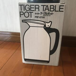 タイガー(TIGER)のタイガーテーブルポット(その他)
