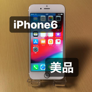 iPhone - iPhone 6 Gold 16 GB au 美品