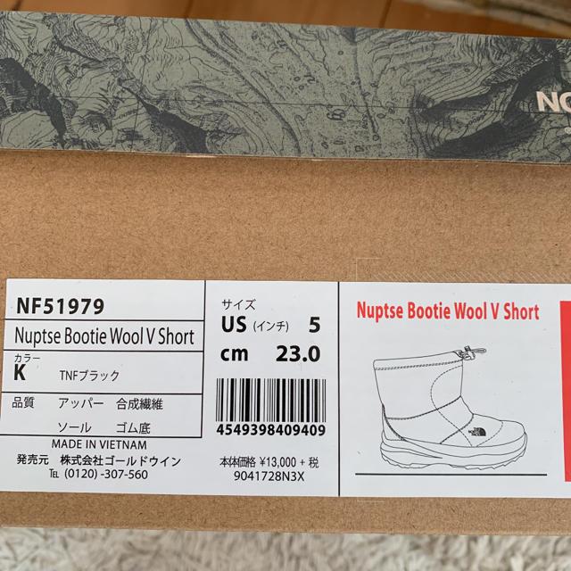 THE NORTH FACE(ザノースフェイス)の新品  ノースフェイス ヌプシブーティーウールV ショート NF51979 K レディースの靴/シューズ(ブーツ)の商品写真