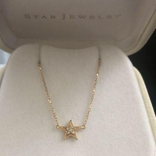 STAR JEWELRY - 最終❗️スタージュエリー⭐︎k18 ダイヤモンド0.02ctブレスレット✨