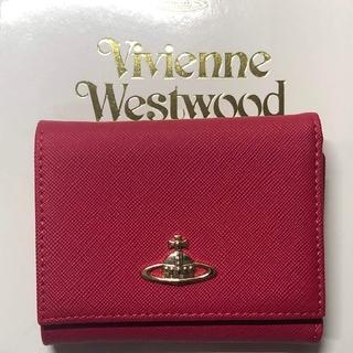 Vivienne Westwood - 新品 ヴィヴィアン Vivienne Westwood 正規品 がま口 三折財布