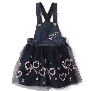 mezzo piano - メゾピアノ 花刺繍 デニムジャンパースカート