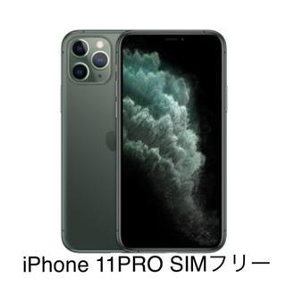 Apple -  iPhone11pro本体 ミッドナイトグリーン64GBSIMフリー