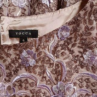 トッカ(TOCCA)のTOCCA タグ付きワンピース サイズ6(ひざ丈ワンピース)