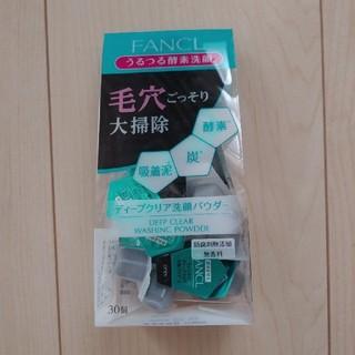 FANCL - FANCL  洗顔パウダー