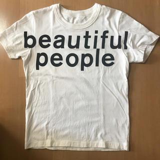 beautiful people - ビューティフルピープルロゴTシャツ