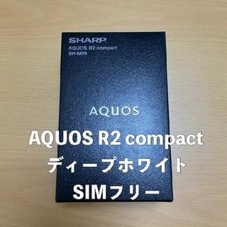 SHARP - 新品 未使用 AQUOS R2 compact SH-M09  SIMフリー