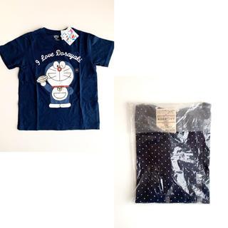 UNIQLO - ★2点セット★ユニクロ ドラえもん MUJI オーガニックTシャツ 130 新品