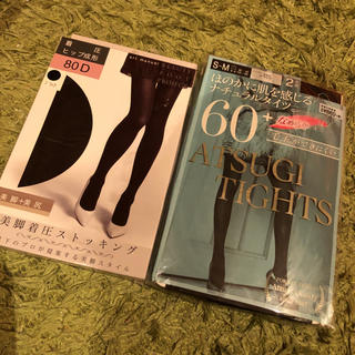 アツギ(Atsugi)のATSUGIアツギタイツ60黒ML2足美脚着圧ヒップ形成1足計3足(タイツ/ストッキング)
