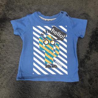フェンディ(FENDI)の【FENDI】Tシャツ(Tシャツ)