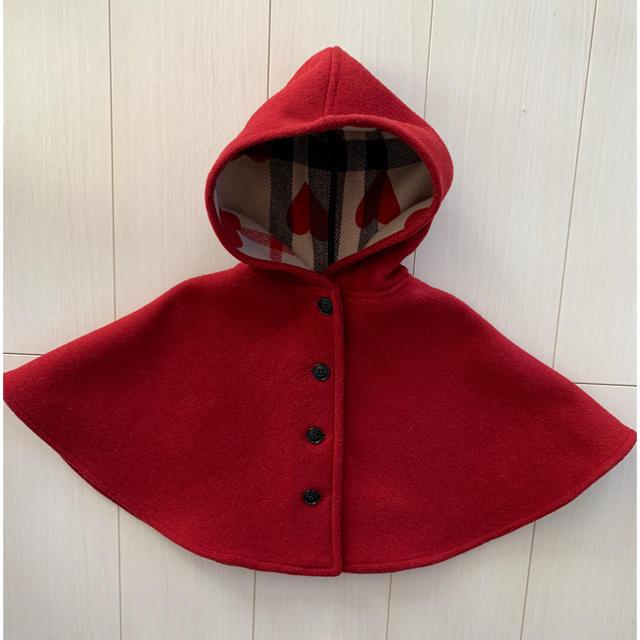 BURBERRY(バーバリー)のバーバリー  * ハートポンチョ  キッズ/ベビー/マタニティのベビー服(~85cm)(ジャケット/コート)の商品写真
