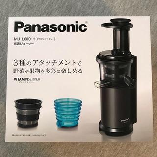 Panasonic - panasonic 低速ジューサー MJ-L600