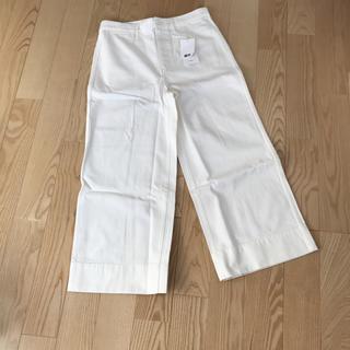 ユニクロ(UNIQLO)のユニクロU デニムワイドパンツ 綿100% 新品(カジュアルパンツ)