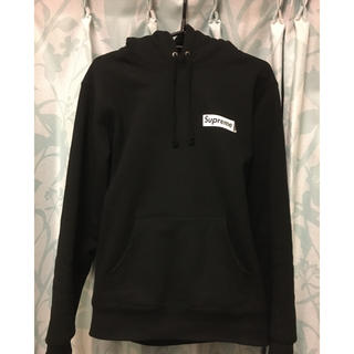 Supreme - Supreme stop crying hooded sweatshirt