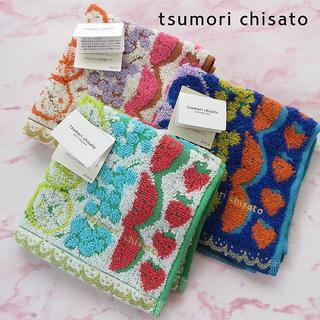 TSUMORI CHISATO - 新品タグ付き★ ツモリチサト タオルハンカチ3枚セット