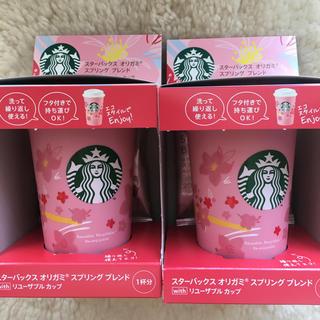 スターバックスコーヒー(Starbucks Coffee)のスターバックス!さくらリユーザブルカップ2個コーヒー付春ピンク2020年(コーヒー)