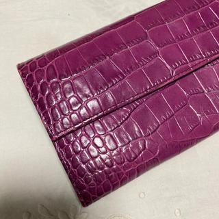 Furla - フルラ Furla クロコ型押し 型押し 長財布 パープル 紫