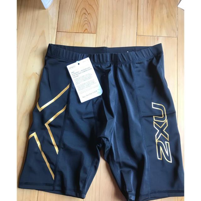 2XU(ツータイムズユー)の2XU  メンズ ショートパンツ Mサイズ gold メンズのパンツ(ショートパンツ)の商品写真