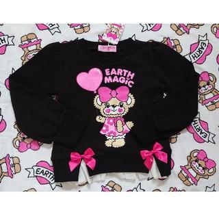 アースマジック(EARTHMAGIC)のタグ付き新品♡120(Tシャツ/カットソー)
