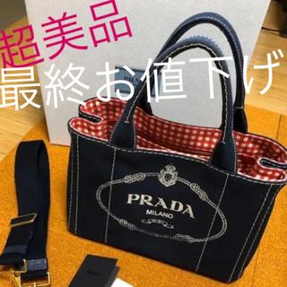 PRADA - 超美品★PRADA★プラダ★カナパ★ギンガムチェック★