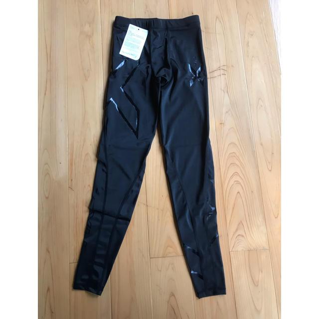 2XU(ツータイムズユー)の2XU  メンズ ロングパンツ  Sサイズ black   メンズのレッグウェア(レギンス/スパッツ)の商品写真